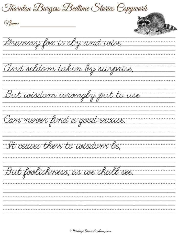 Words of Wisdom Handwriting Copywork